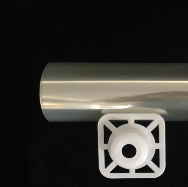 Оптичний скотч Ritrama Double Side Ultracrystalline